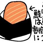 DNAジャパン。