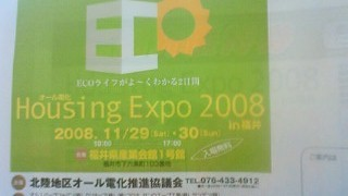 200811201506000.jpg