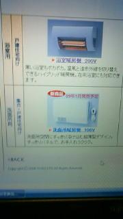 200812241527000.jpg