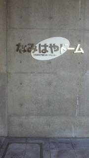 200911011021000.jpg