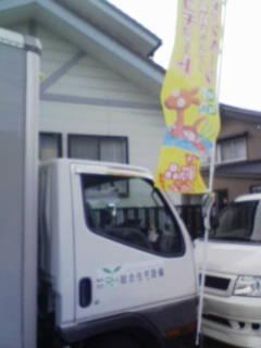 20081020154337.jpg